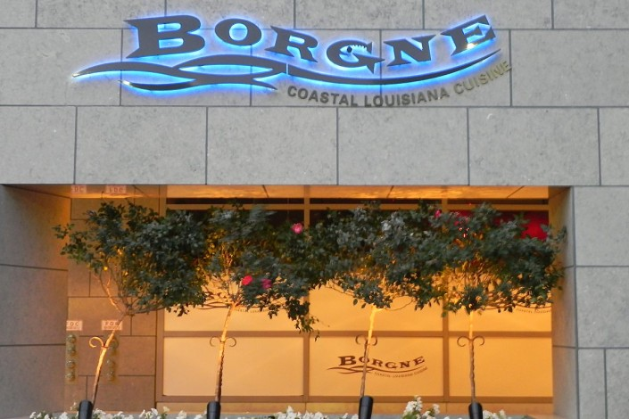 Borgne sign Hyatt New Orleans | DonahueFavret General Contractors | Louisiana and Gulf South